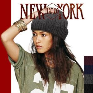 ニューヨークハット NEW YORK HAT レディース ニット帽 4709 ケーブル ビーニー|maido-selection
