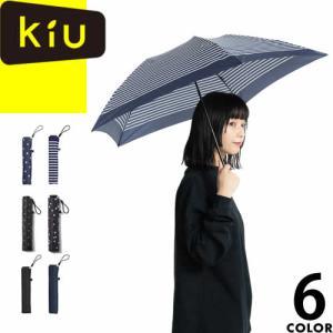 kiu キウ 傘 折りたたみ傘 レディース メンズ 晴雨兼用傘 UVカット日傘 軽量 超軽量 ブラン...