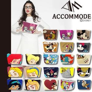アコモデ ディズニー クラッチバッグ サガラ ポーチ サガラ刺繍 ACCOMMODE Disney メール便発送|maido-selection