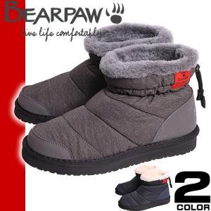 ベアパウ スノーブーツ BEARPAW Snow Fashion Short 日本正規品 ショート レディース 撥水 防寒 防滑 雪 滑らない