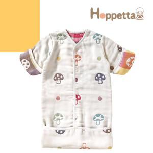 Hoppetta ほっぺた シャンピニオン 出産祝い 6重ガーゼおくるみスリーパー 日本製 女の子 ...
