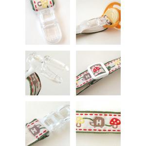 ホッペッタ Hoppetta マルチクリップ 2本セット ベビークリップ フィセル 日本製 出産祝い|maido-selection|03