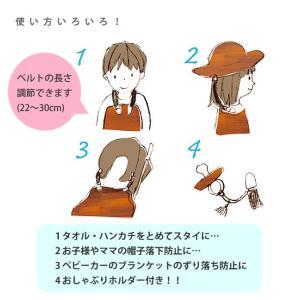 ホッペッタ Hoppetta マルチクリップ 2本セット ベビークリップ フィセル 日本製 出産祝い|maido-selection|04