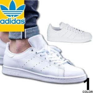 953c0b08d6eb21 アディダス スタンスミス 靴 スニーカー レディース メンズ オリジナルス 白 ホワイト ブランド adidas Originals S75104   ...