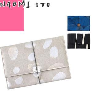 ナオミイトウ NAOMI ITO 母子手帳ケース ジャバラ式 シンプル マルチケース POCHO フィセル 日本製 出産祝い