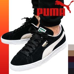 プーマ PUMA スニーカー メンズ スエード スウェード クラシック シューズ ローカット おしゃ...