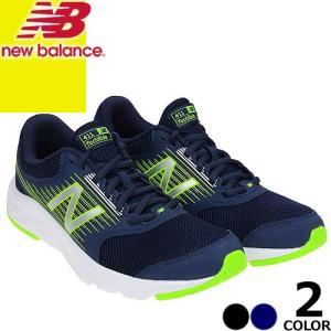 ニューバランス ランニングシューズ スニーカー 靴 シューズ メンズ 黒 ブラック ネイビー おしゃれ ブランド カジュアル NEW BALANCE M411LN1 M411CK1|maido-selection