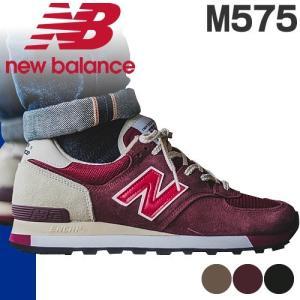 ニューバランス 575 スニーカー シューズ メンズ NEW BALANCE M575SBG M575SNG M575SGG レッド ネイビー グレー おしゃれ ブランド|maido-selection