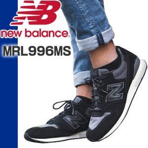 ニューバランス 996 スニーカー シューズ メンズ レディース ユニセックス NEW BALANC...