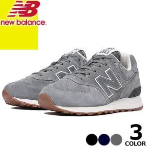 ニューバランス スニーカー メンズ 靴 シューズ 574 黒 ブラック グレー ネイビー おしゃれ ブランド カジュアル NEW BALANCE ML574ESG ML574ESE ML574ESJ|maido-selection
