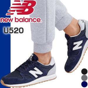 ニューバランス 520 スニーカー シューズ メンズ NEW BALANCE U520AG U520AF U520AK ブラック グレー ネイビー 黒 おしゃれ ブランド|maido-selection