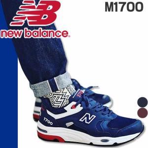 ニューバランス スニーカー メンズ ランニングシューズ ウォーキングシューズ 靴 ネイビー 赤 NEW BALANCE M1700DEA M1700CME|maido-selection