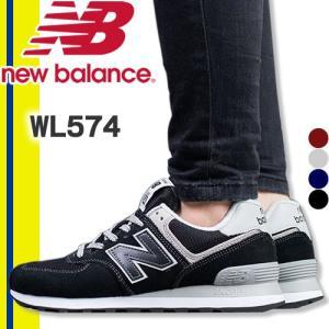ニューバランス スニーカー レディース 574 黒 白 赤 NEW BALANCE WL574ER WL574EW WL574EN WL574EB|maido-selection