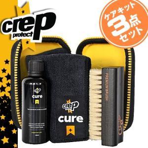 クレッププロテクト CREP PROTECT シューケアセット シュークリーナー スニーカークリーナ...