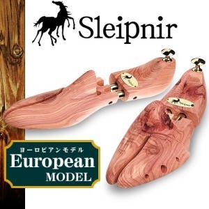 スレイプニル Sleipnir シューキーパー 木製 ヨーロピアンモデル シューツリー レッドシダー 消臭 靴 シューケア maido-selection
