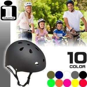インダストリアル ヘルメット INDUSTRIA...の商品画像