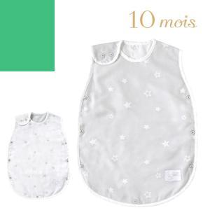 ◇ 赤ちゃんの寝冷え防止に最適なダブルガーゼスリーパー ◇ 安心の100%日本製ガーゼを使用  ◆ ...
