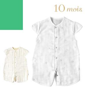 ◇ 赤ちゃんの寝冷え防止に最適な6重ガーゼ2wayスリーパー袖付き ◇ 安心の100%日本製ガーゼを...
