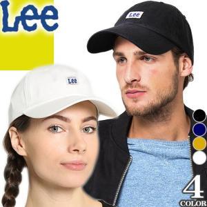 abc570d748330 リー Lee キャップ レディース メンズ 帽子 ベースボールキャップ ローキャップ ブランド 大きいサイズ 大きめ おしゃれ ...