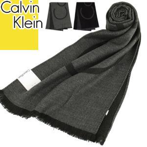 カルバンクライン Calvin Klein Ck マフラー ストール レディース メンズ ブランド ...