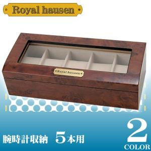 404e2996da ロイヤルハウゼン 腕時計ケース ウォッチケース 木製 5本 コレクションケース 高級 189994 189962|maido ...