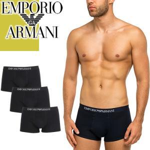 separation shoes aa613 923d1 エンポリオ・アルマーニ メンズボクサーパンツの商品一覧 ...