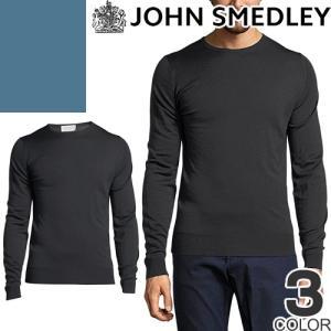 ジョンスメドレー JOHN SMEDLEY ニット 長袖ニット セーター メンズ クルーネック 30...