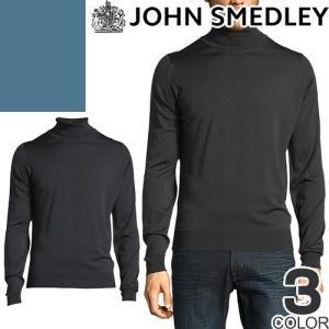 ジョンスメドレー JOHN SMEDLEY ニット 長袖ニット セーター ハイネックセーター メンズ...