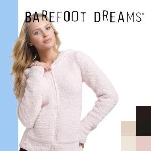 ベアフットドリームス パーカー レディース 秋冬 ブランド BAREFOOT DREAMS CozyChic Throw|maido-selection