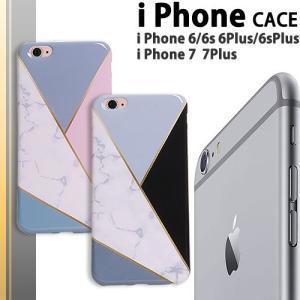 iphone7ケース iphone6ケース iPhone7 iphone6 PLUS ケース アイフォン7 アイフォン6 おしゃれ 海外 ブランド 大人 かわいい  [メール便発送]|maido-selection