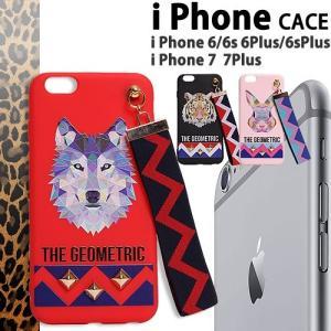 iphone7ケース iphone6ケース iPhone7 iphone6 PLUS ケース アイフォン7 アイフォン6 おしゃれ ブランド うさぎ オオカミ トラ タイガー [メール便発送]|maido-selection