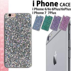 iphone7ケース iphone6ケース iPhone7 iphone6 PLUS ケース アイフォン7 アイフォン6 おしゃれ ブランド キラキラ かわいい ラメ グリッター [メール便発送]|maido-selection