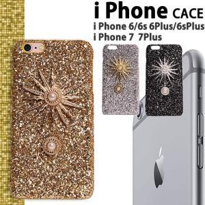 iphone7ケース iphone6ケース iPhone7 iphone6 PLUS ケース アイフォン7 アイフォン6 おしゃれ ブランド キラキラ かわいい グリッター 太陽 [メール便発送]|maido-selection