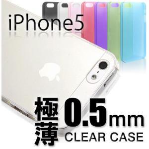 スマホケース スマホカバー アイフォンケース クリア 透明 薄型 アイフォン5 かわいい おしゃれ|maido-selection