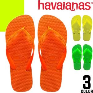 ハワイアナス トップ ビーチサンダル レディース 痛くない 歩きやすい サンダル ペタンコ 小さいサイズ 可愛い 旅行 ブランド havaianas TOP|maido-selection
