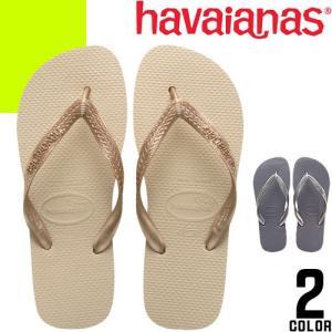 ハワイアナス トップ メタリック ビーチサンダル レディース 痛くない 歩きやすい サンダル ペタンコ 小さいサイズ 可愛い 旅行 ブランド havaianas TOP METALIC|maido-selection