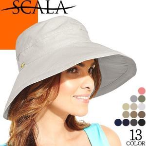 帽子 ハット サファリハット つば広帽子 レディース 大きめ 大きいサイズ 夏 UVカット おしゃれ アウトドア ブランド つば広 日焼け対策 紫外線防止 upf50|maido-selection