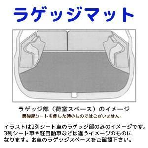 ラゲッジマット【CAS】ストリーム H21/9〜H26/5 ...