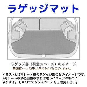 ラゲッジマット【EC】フリード (ガソリン車/ハイブリッド車...