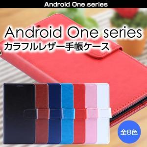 Android One S7 S5 S4 S3 S2 S1 X1 X3 ケース 手帳型 カバー アンドロイドワン DIGNO G J スマホケース|maikai-leather