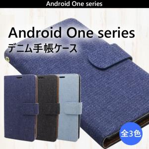 Android One S4 S3 S2 S1 X1 X3 ケース 手帳型 カバー Android One S4 S3 S2 S1 X1 X3 アンドロイドワン DIGNO G J 手帳型 ケース アンドロイドワン カバー|maikai-leather