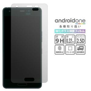 Android ONE ガラスフィルム S1 S2 S3 S4 S5 S7 X1 X2 X3 ケース カバー 強化ガラス フィルム スマホケース 保護フィルム 画面保護 アンドロイド ワン|maikai-leather