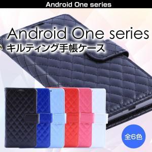 Android One S1/Android One S2/DIGNO G ケース 手帳型 キルト キルティング レザー カバー スマホケース 手帳 アンドロイド アンドロイドワン AndroidOne|maikai-leather