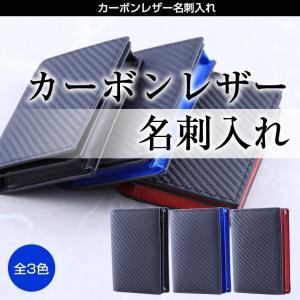 名刺入れ 本革 大容量 メンズ レザー カーボン  ケース ポイント消費 maikai-leather