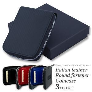 財布 コインケース メンズ 二つ折り ラウンドファスナー 薄い 小銭入れ イタリアンレザー 薄型 カ...