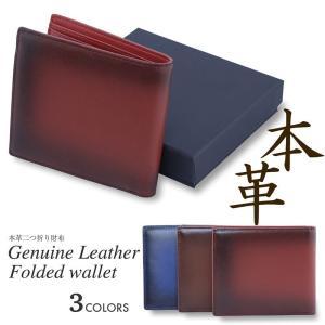 財布 メンズ 二つ折り 薄い 小銭入れ 本革 薄型 コンパクト グラデーション シャドウ 革 カード入れ 薄 カード 大容量 ビジネス カジュアル おしゃれ maikai-leather