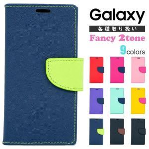 Galaxy S9/ SC-02K / SCV38 ケース 手帳型 ツートン レザー カバー スマホケース 手帳 ギャラクシー galaxy サムスン Samsung maikai-leather