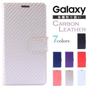Galaxy S9 / SC-02K / SCV38 ケース 手帳型 カーボン レザー カバー スマホケース 手帳 galaxy ギャラクシー maikai-leather
