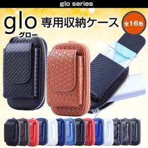 gloグロー ケース カバー 専用 レザー ファスナー|maikai-leather