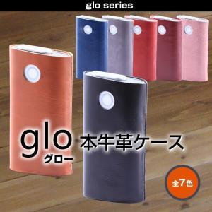 glo グロー ケース カバー 専用 本革 レザー glo グロー ケース 牛革|maikai-leather